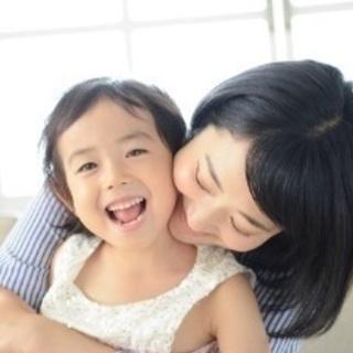 親子でスキンタッチ♡リラクゼーション教室