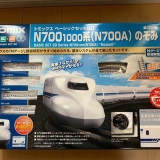 TOMIX/Nゲージ/N700 1000系ベーシックセット