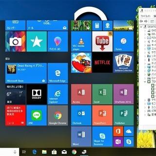 💗15.6型/高性能🆙i5/光速☆彡SSD120GB保証付き/MS Office 2016📒✎/快適♬メモリ4GB/DVDSマルチ💿/HDMI📺/すぐ使えるWindows10 メディア作成ツール付💿/すぐ繋がるWi-Fi📶/10キー付きKB/FUJITSU LIFEBOOK − 東京都