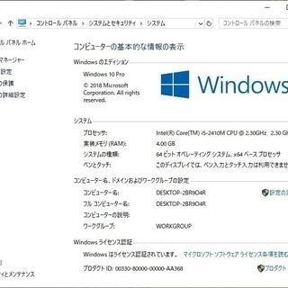 💗15.6型/高性能🆙i5/光速☆彡SSD120GB保証付き/MS Office 2016📒✎/快適♬メモリ4GB/DVDSマルチ💿/HDMI📺/すぐ使えるWindows10 メディア作成ツール付💿/すぐ繋がるWi-Fi📶/10キー付きKB/FUJITSU LIFEBOOK - 売ります・あげます