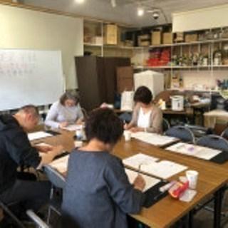 【開催】1月13日(日)開運文字&写経~行動力を身につける~