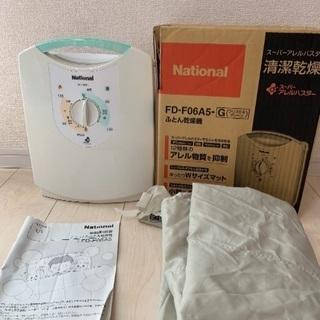 パナソニック 布団乾燥機