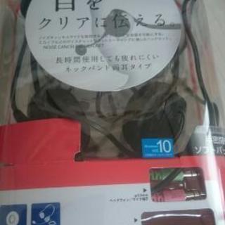 ヘッドセット ブラック BSHSN02BK