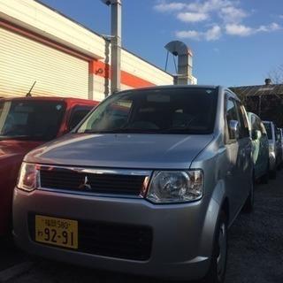 ガッツレンタカー福岡博多店 運営スタッフ募集 週3~