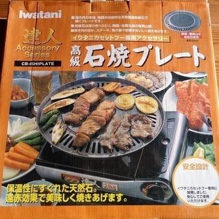年末年始はカセットコンロで本格的に肉を焼こう!