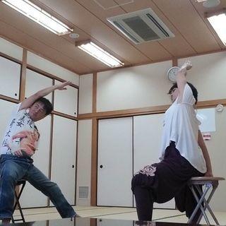 【ヨガ教室】椅子を使って腰痛改善~美呼吸ストレッチヨガ~