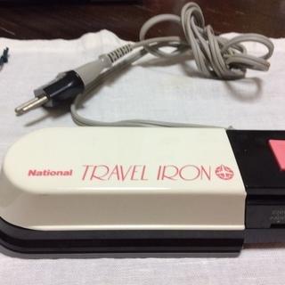 トラベル用 携帯アイロン