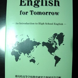 英語問題集◆基本文法◆中学生高校入試~高校生基礎見直し◆英文基礎