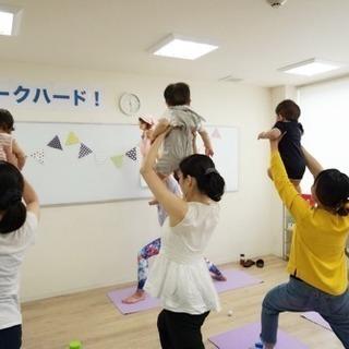 【箕面&彩都】親子ヨガ⭐︎ベビーマッサージ⭐︎離乳食講座etc