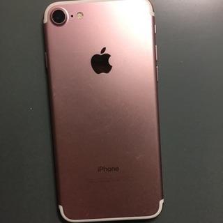 最終値下げ iphone 7 256g sim フリー