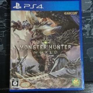 モンスターハンターワールド(PS4ソフト)
