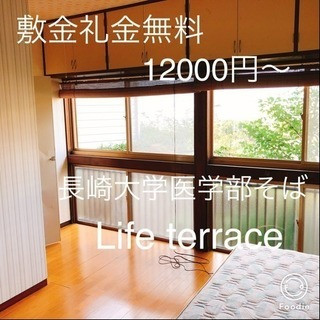 1月18日更新🌟12000円〜🙆♀️長崎大学医学部、C o C ...
