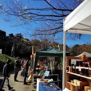 第59回アース・エコ・フェア浜松城公園2021[2/27(土)-...