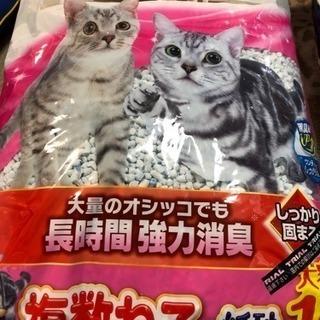 猫砂、えさ、トイレケース