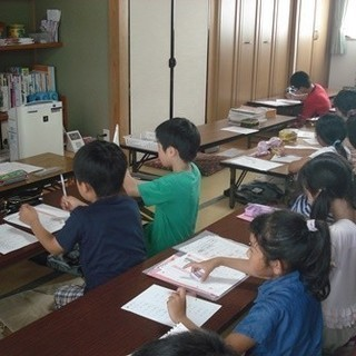 (遠賀町)学研教室の採点アシスタント募集