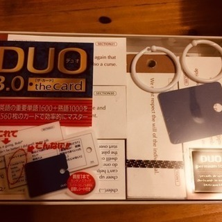 DUO 3.0 the card