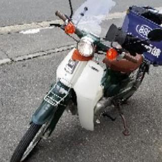 レトロ風 スーパーカブ50