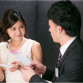 【銀座で、運命の人に出会えた!】素敵な出逢いがあるかも!?婚活パ...