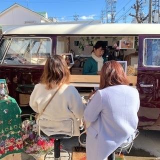 人と人とが繋がるカフェ。