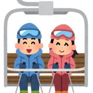 お金かけずにスキーしよう【手ぶらでもOK😀】
