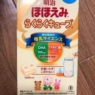 ほほえみキューブ(持ち運び粉ミルク)