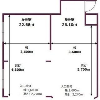 関越・外環 大泉インター至近 搬入搬出に便利な事務所・倉庫・店舗!