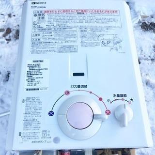ノーリツ 小型 給湯器 5号 LPガス