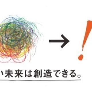 第23回熊本うつ病当事者会「未来のかけ橋プロジェクト」