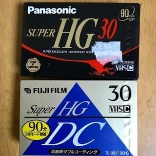 ◆交換OK◆コンパクト ビデオカセットテープ VHSC 2本◇標...