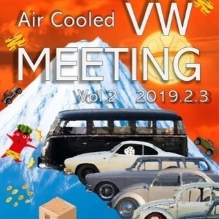 OKINAWA Air cooled VW MEETING vol2