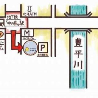 開業から4ヶ月コラム札幌市豊平区中の島鍼灸治療院