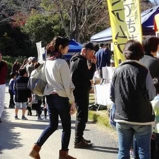 出店者募集!第60回アース・エコ・フェア浜松城公園2021(3/27‐3/29) - 浜松市