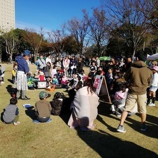 出店者募集!第60回アース・エコ・フェア浜松城公園2021(3/27‐3/29) - 展示会