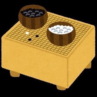 囲碁交流会