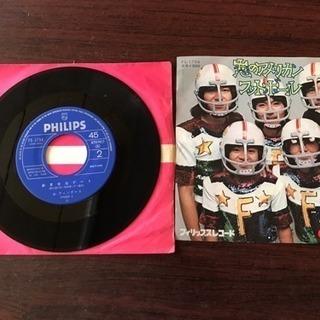 レコード 「フィンガー5/恋のアメリカンフットボール・おませなデート」
