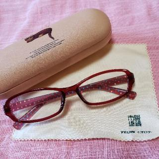 リードグラス 老眼鏡