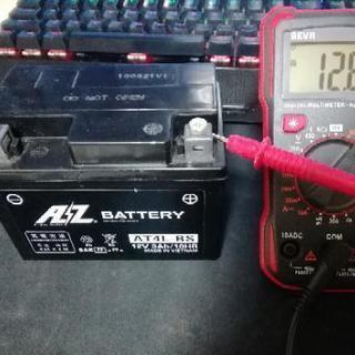 【取引中】12Vバッテリー
