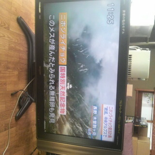 シャープ37型液晶テレビ 2007年製<取引完了>