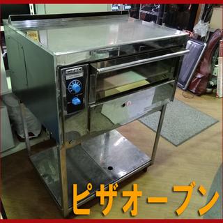 オザキ ガスピザオーブン(イタリアンスタイル)OZ 940 1型...