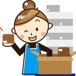 扱う商品は最大24種類!棚からコンテナへ商品を詰めるだけの簡単倉...