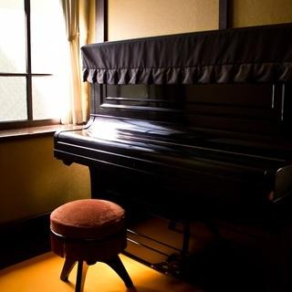 年末年始 ピアノ調律 12月28日~1月17日