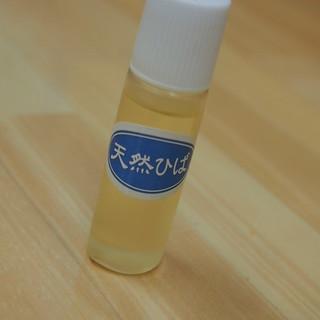 未使用★天然アロマ100%★青森県ひば油10ml^^入浴剤に^^...