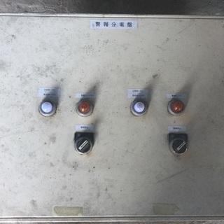 電材 配電盤 分電盤 ブレーカー  🔴大北海道商事