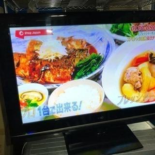 近隣配達可 HITACHI HDD内蔵42型プラズマテレビP42...