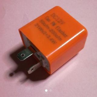 発送可能 新品未使用品 ウインカーリレー LED