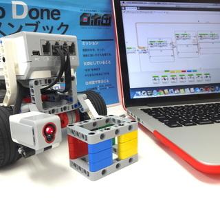 ロボットプログラミング教室の講師・サポートスタッフを募集