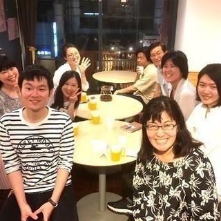 1/9(水) ☆★ワンコイン英会話フリートーク☆★
