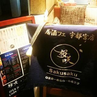 500円  1coinランチ開始   桜咲 ~Saku saku~