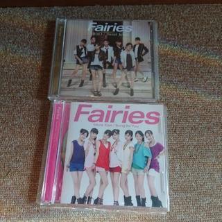 Fairies CD