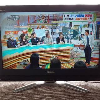 東芝REGZA  HDD内蔵32インチ液晶テレビ